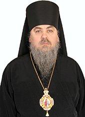 Епископ Гедеон (Губка)