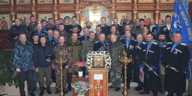 Казаки почтили память жертв красного террора