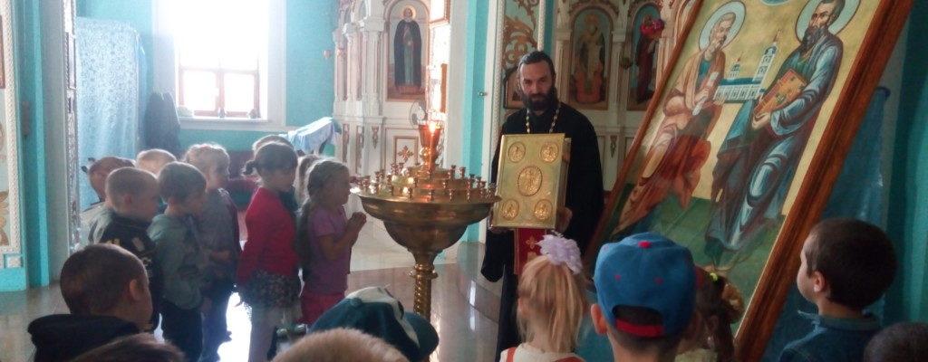Старшая группа детского сада » Березка»посетила храм
